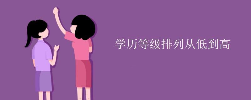 云南电气工程师图片