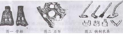2017北京高考历史压轴试题(含答案)