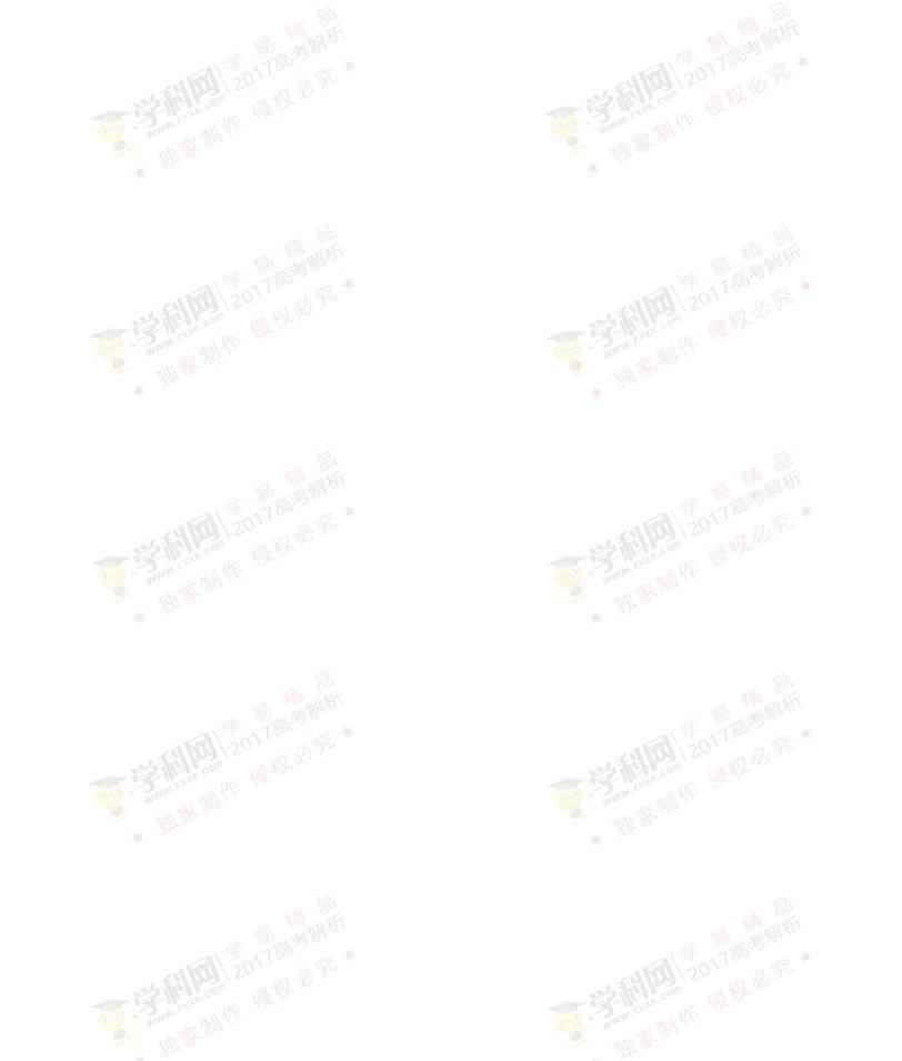 2017年湖南高考文科数学试题答案解析【最新Word版】