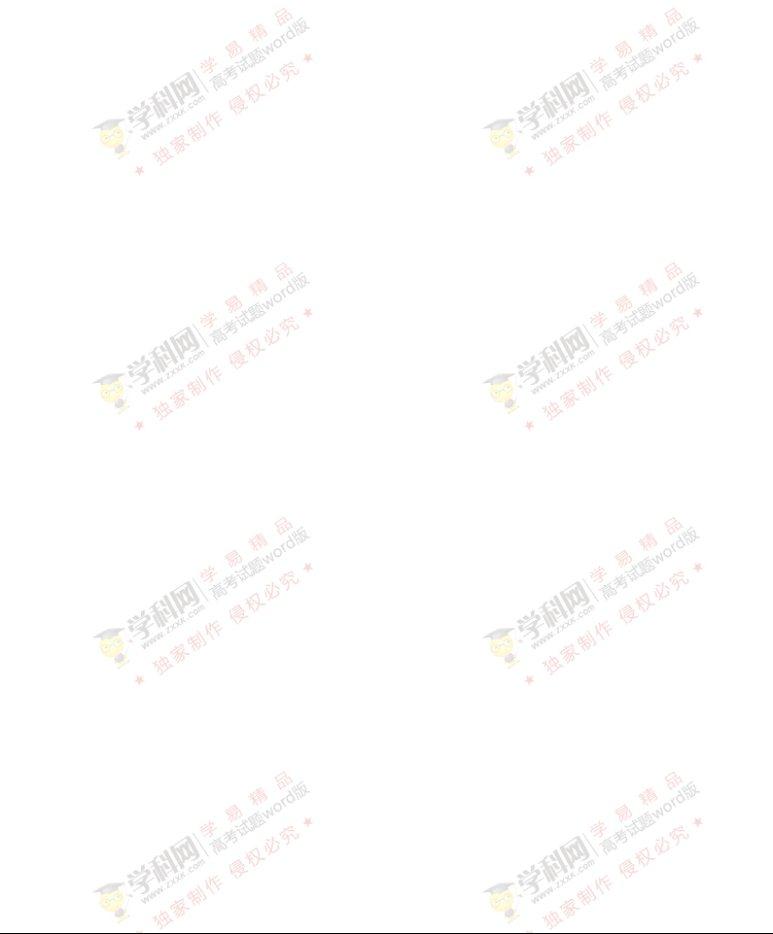 2017年河北高考文综试题及答案【Word版】