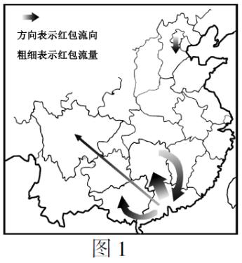 2018年四川高考地理冲刺模拟试卷【含答案】