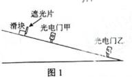 新课标123(www.xkb123.com)