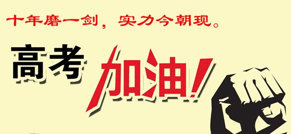 广东高考学业考试新增三科