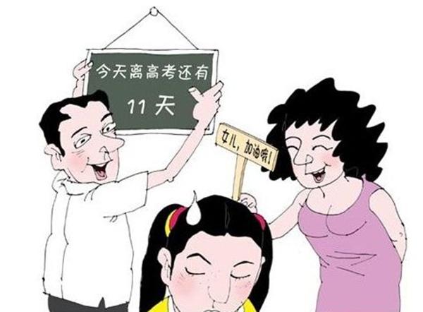 一轮复习时高三父母如何帮助孩子把成绩提上去