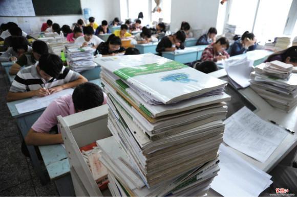 2017年贵州高职单招学校有哪些?