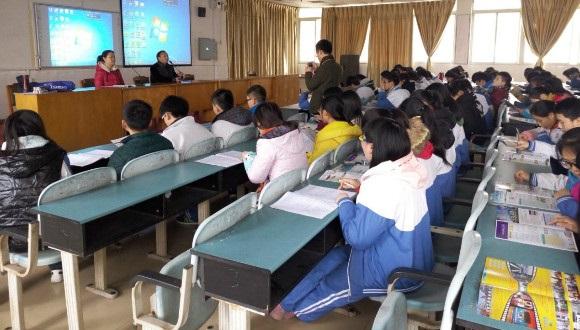 2017年大庆职业学院高职单招招生章程