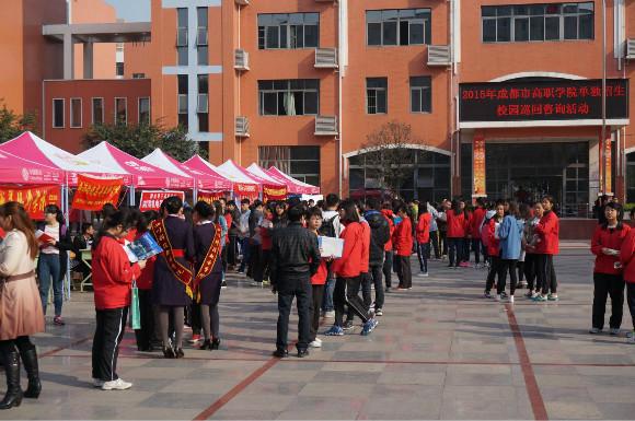 2017年黑龙江农业经济职业学院单招招生专业