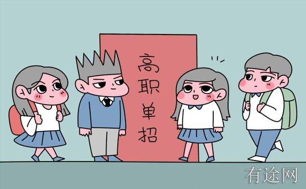 2017年辽宁单招一般多少分能过