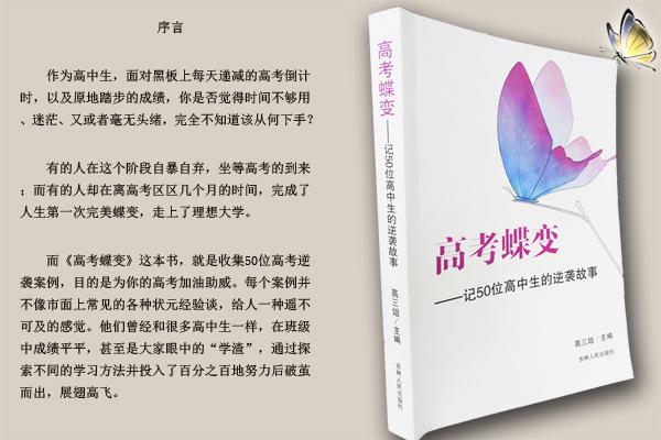 2017年广西音乐联考/统考成绩查询时间及入口