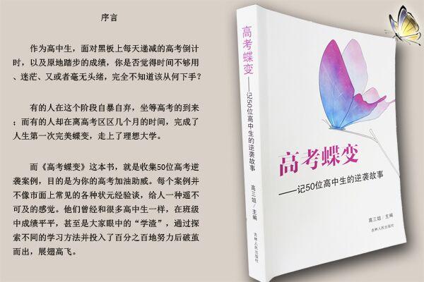 天津电子信息职业技术学院2017年自主招生报名时间及入口