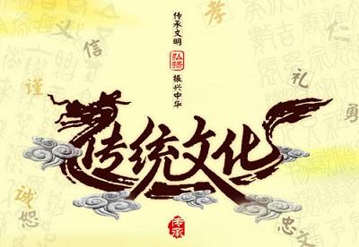 中国传统文化故事集_高考作文素材:关于中国传统文化的作文_有途高考网