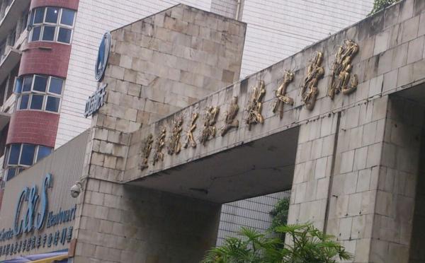 重庆航天职业技术学院2017年单招专业及计划