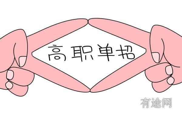 2017年江西农业工程职业学院单独招生简章