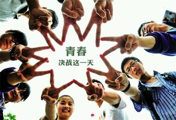 2017年上海高考考试时间安排