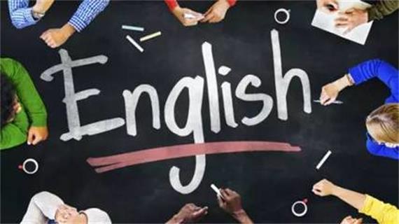 2019高考全国卷英语时间如何合理分配