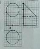 设非零向量a,b满足丨a+b丨=丨a-b丨则