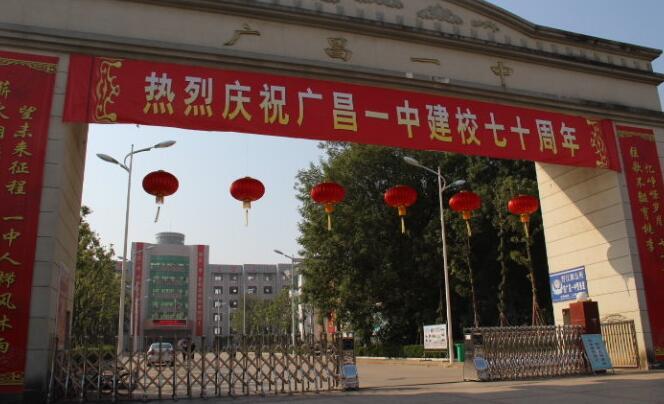 2017年广昌一中全国排名152位