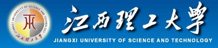 2018年江西理工大学迎新网入口