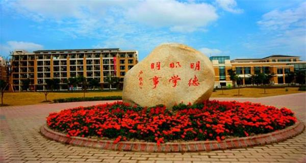 2018上海二本大学排名