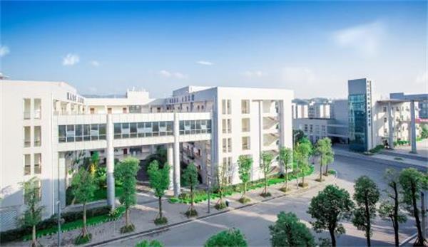 2018重庆三本大学排名
