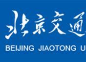2019北京交通大学艺术校考成绩查询时间及入口