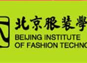 2019北京服装学院艺术校考成绩查询时间及入口