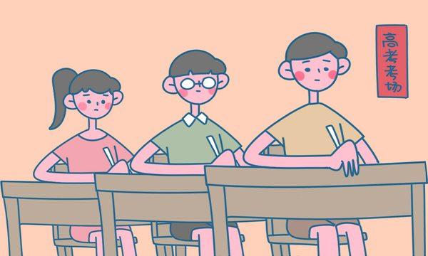 孩子考试后家长评语应该怎么写