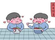 高三学生饮食怎样搭配更有营养 饮食搭配要注意什么