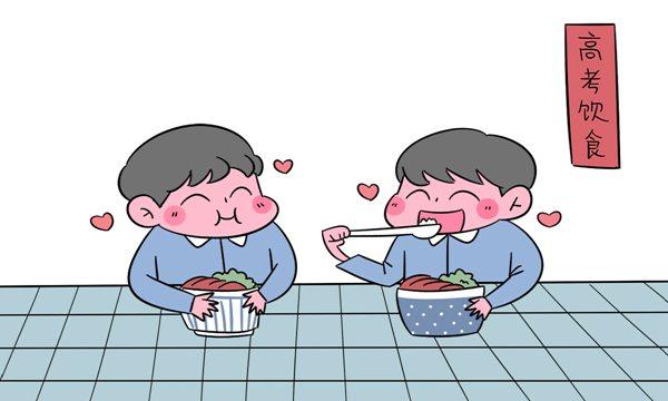 高三学生一日三餐食谱 高中生补脑的食物是什么