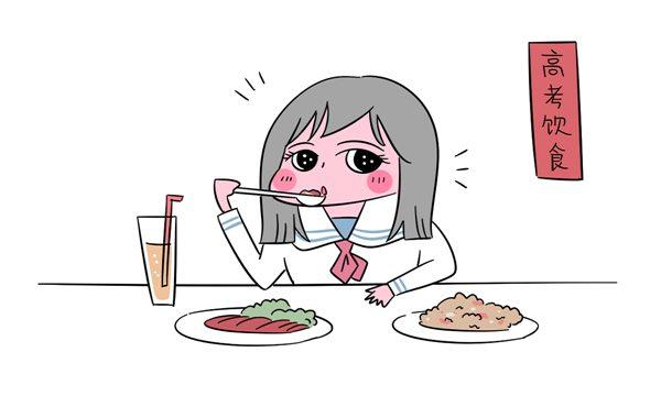 适合高中生的营养早餐都有哪些