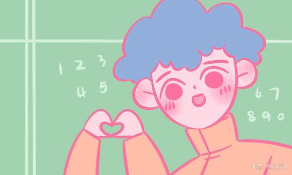 学好高中数学的小窍门 有效提高数学成绩