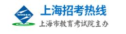 2018上海高考志愿填报入口