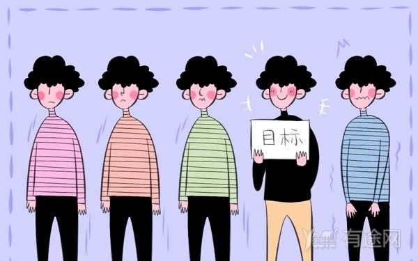 2019山东小学生暑假放假时间 什么时候开学