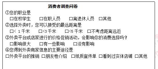 2018北京高考文综试题及参考答案