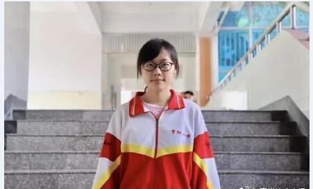 2018年贵州高考文科状元公布图片