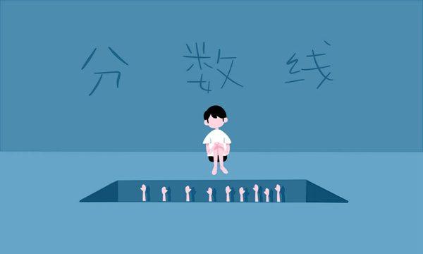 2018年贵州高考分数线最新公布【文科理科】