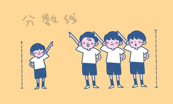 2018上海高考专科分数线什么时候出 录取分数会是多少