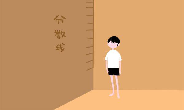 2018湖南高考专科分数线最新发布:理200 文200