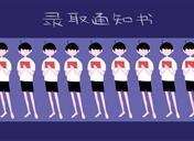 2019安徽高考一本錄取通知書查詢 什么時候發放