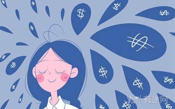 花钱容易赚钱难,那么有哪些励志的句子可以鼓励女人努力赚钱的呢?