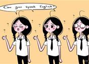 英语等级划分 社会人士能考哪些英语证书