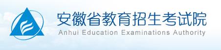 安徽2018成人高考成绩查询入口