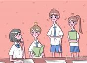 適合高一學生看的書 高中生應讀的40本課外書