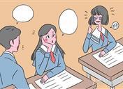 2020中考取消是真的嗎 普及高中教育什么時候開始
