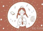 初二学霸的作息计划表 学霸的学习方法有哪些