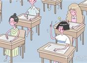 学业水平测试多少分过 学考d一定要补考吗