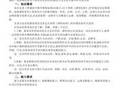 2019兴发娱乐文科数学新课标卷考试说明及考试大纲