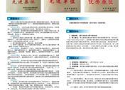 2019年湖南生物机电职业技术学院单招简章 招生专业及计划