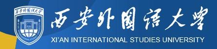2019年西安外国语大学校考成绩查询入口