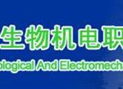 2019湖南生物机电职业技术学院单招录取查询时间 什么时候出成绩